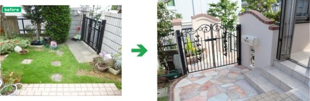 小スペースでもお庭を明るく演出。