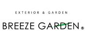 ブリーズガーデンはエクステリア・ガーデン工事店です。